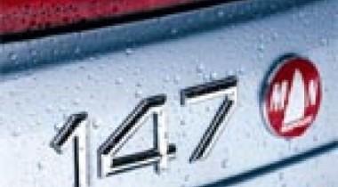 Alfa Romeo 147 Murphy&Nye. И яхта в придачу