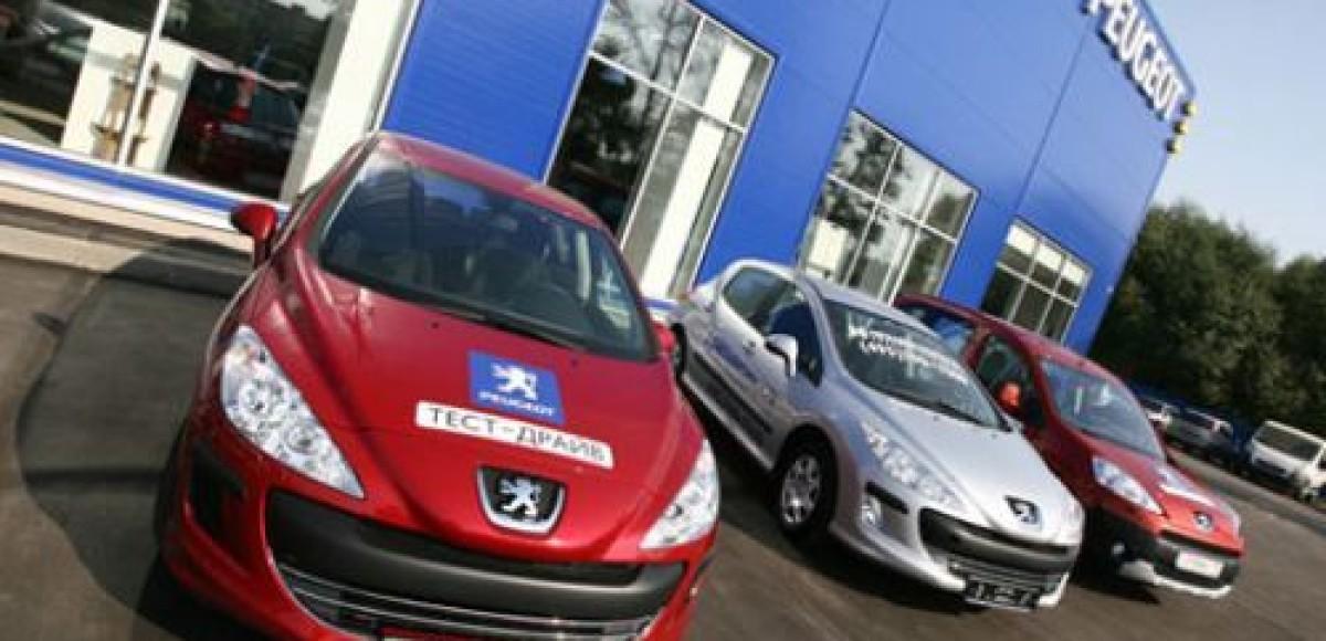 В Москве открылся новый автоцентр «Независимость Peugeot Химки»