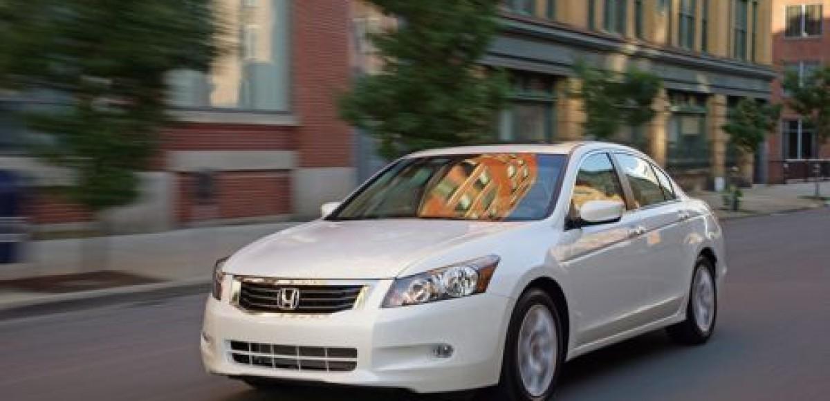 Honda Accord. Официально представлен