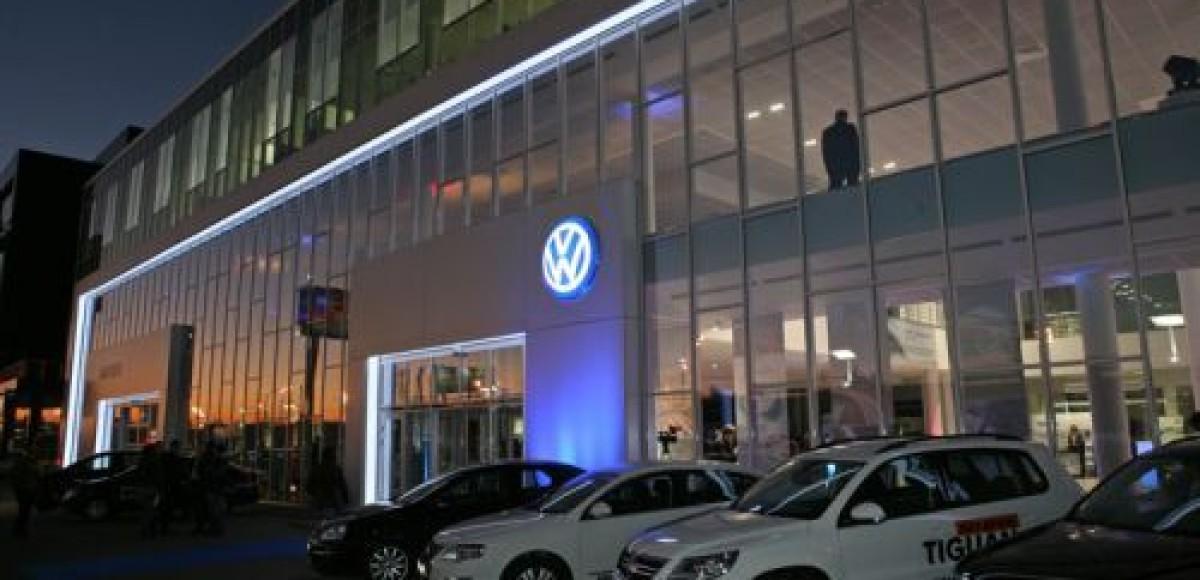 В Москве открылся новый дилерский центр Volkswagen