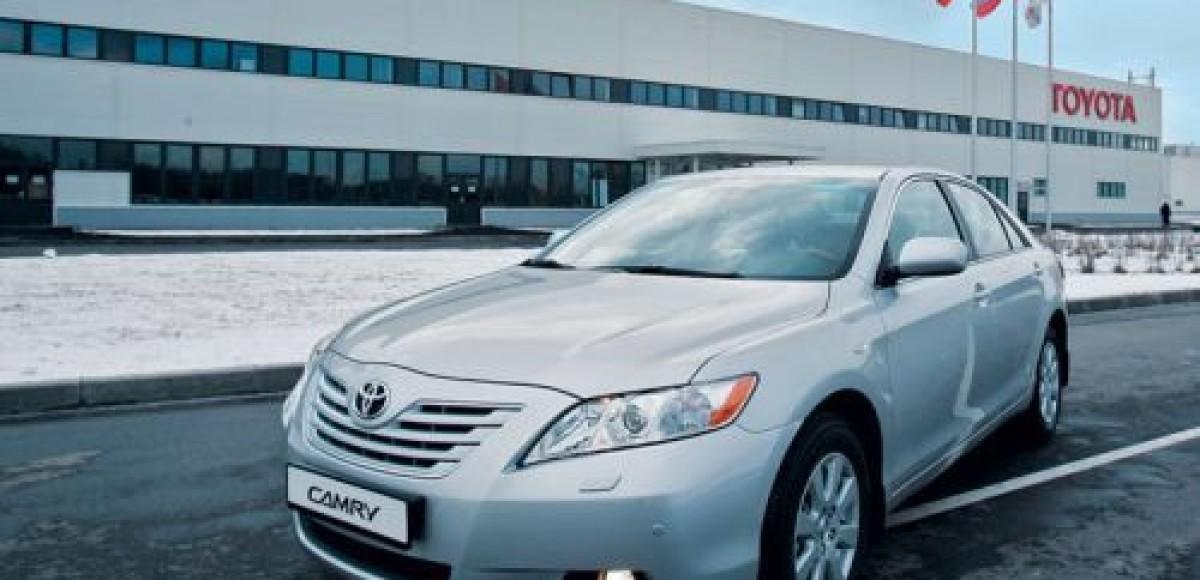 Дилеры «Тойота Центр Приморский» и «Тойота Центр Автово» объявляют об участии в программе утилизации автомобилей