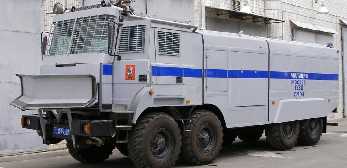 Стоять — бояться: машины для разгона демонстраций