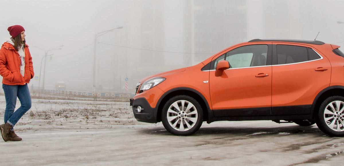 Opel Mokka. Опельсин
