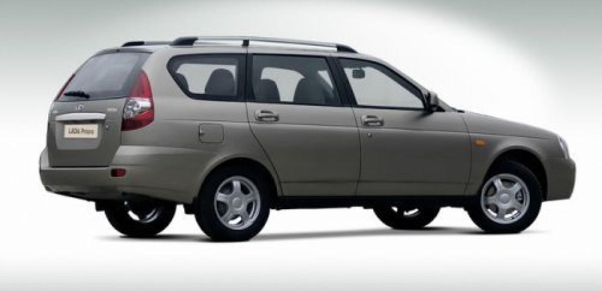 В России стартовали продажи универсала Lada Priora