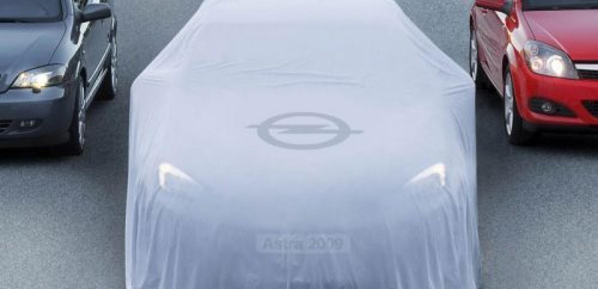 С 1 января вырастут цены на автомобили Opel