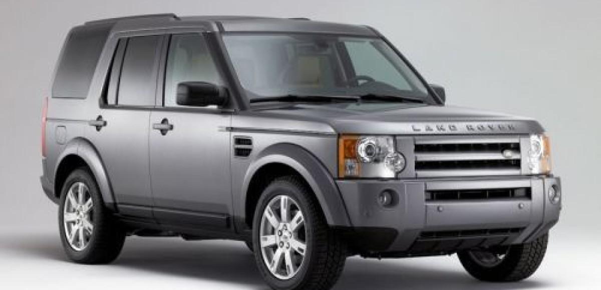 Land Rover обновляет Discovery 3