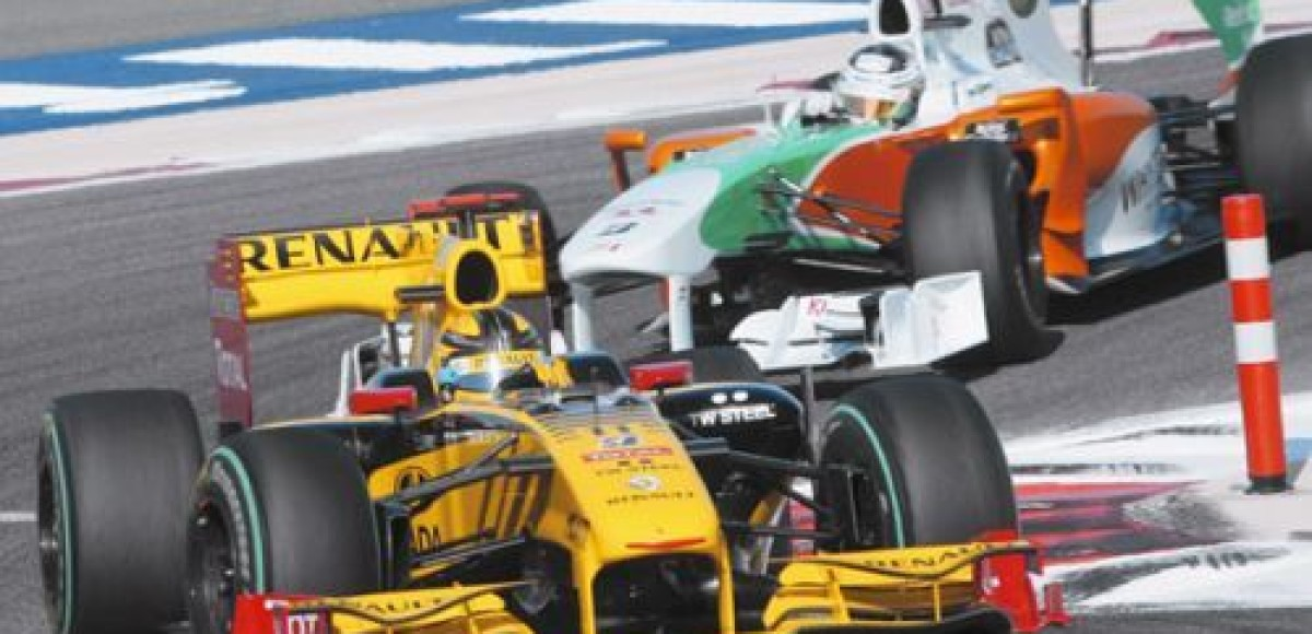 Гран-При Монако. Субботняя практика. Результаты