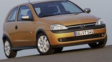 Opel Corsa vs VW Polo vs Ford Fiesta. Молодец среди овец