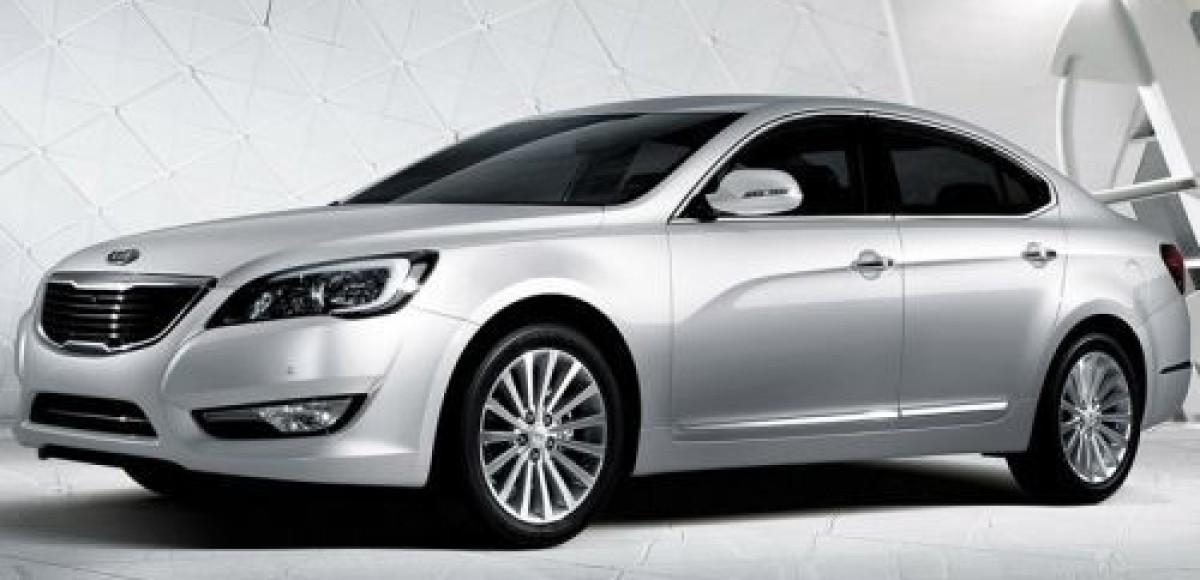 Kia готовит к выпуску новый седан премиум-класса