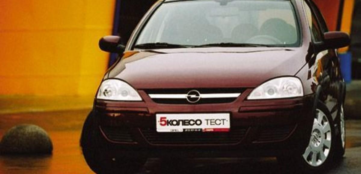 Opel Corsa 1.2 16V. Козыри Corsa