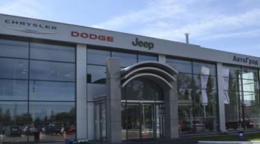 В Твери открыт дилерский центр Chrysler, Jeep, Dodge
