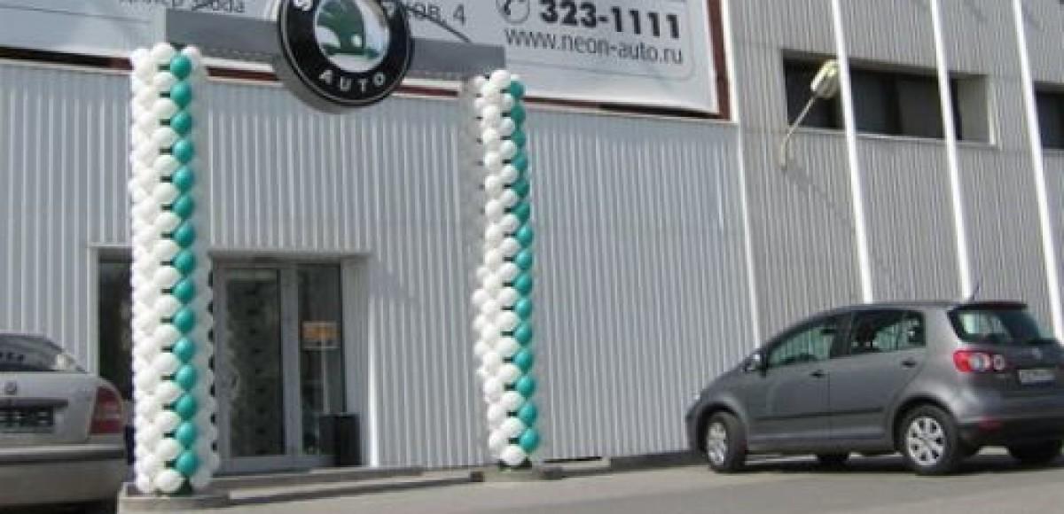 «Неон-Авто», Санкт-Петербург, предлагает подарки при покупке 2008 Skoda Octavia