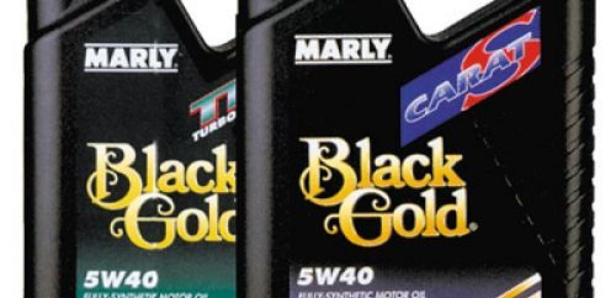 Marly. Золото по-бельгийски