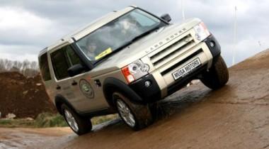 Land Rover Range Rover. Рангом выше