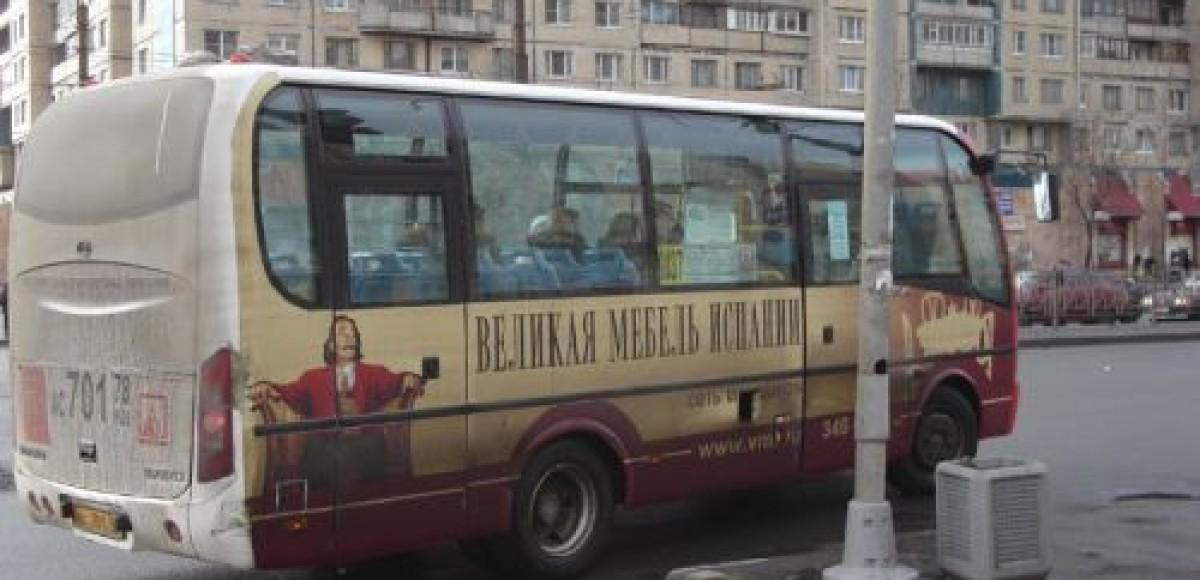 В Санкт-Петербурге очередное ДТП с участием «маршрутки»