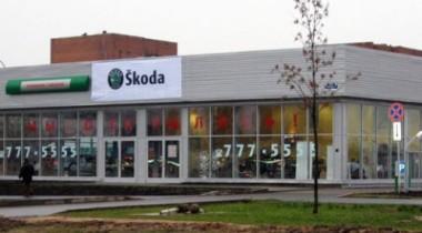 «Автоцентр Софийская», Санкт-Петербург, приглашает на семейный праздник «Папа, мама, я и Skoda Octavia»