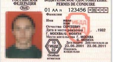 На протяжении почти 40 лет француженке удавалось ездить без водительских прав