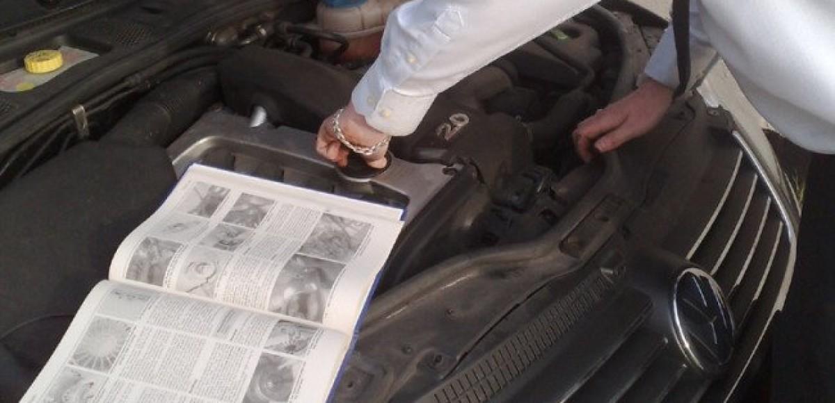 Автомобильный инструмент. Первая помощь