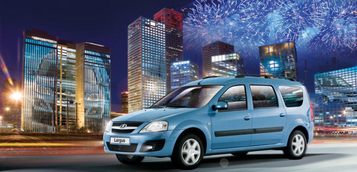 В 2013 году АвтоВАЗ продал меньше автомобилей