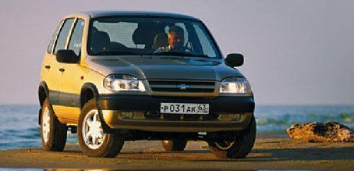 Chevrolet Niva стала дороже на 10 тысяч рублей