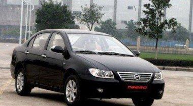 Осенью 2009 года в Карачаево-Черкесии начнется выпуск седана Lifan 620