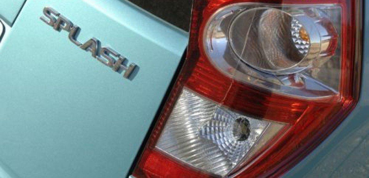 Suzuki начинает продажи модели Splash в России
