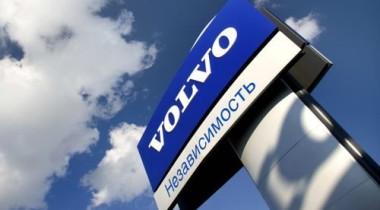 «Независимость», Москва. Выгодные цены на сервис Volvo