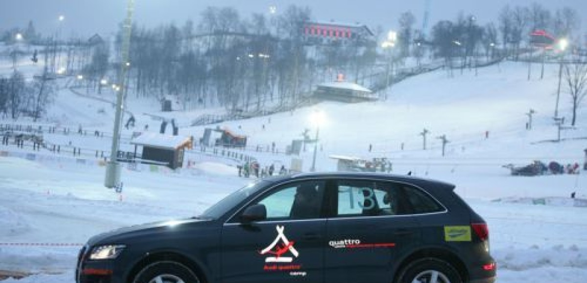 Audi quattro camp в Яхроме открывает весенне-летний сезон