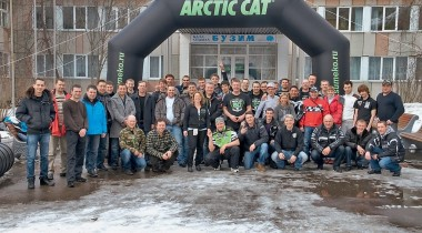 Arctic Cat — 50 лет
