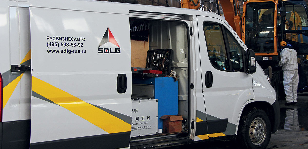 Сервис дальней дистанции: обслуживание дорожно-строительных машин