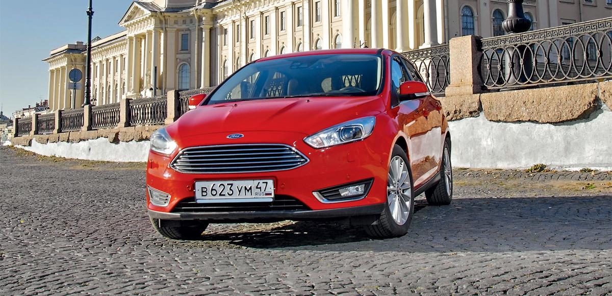 Ford Focus. Резидент