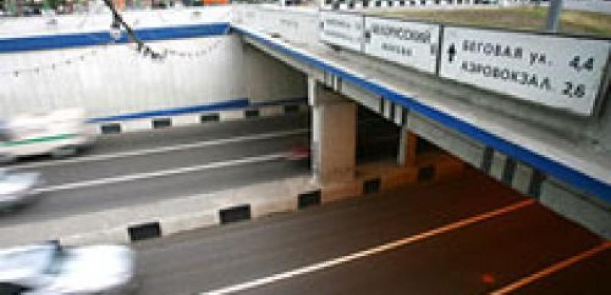 У метро «Сокол» открыли тоннель