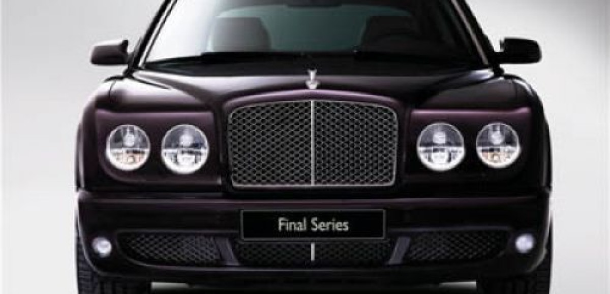 Bentley привезет во Францию седан Arnage Final Series