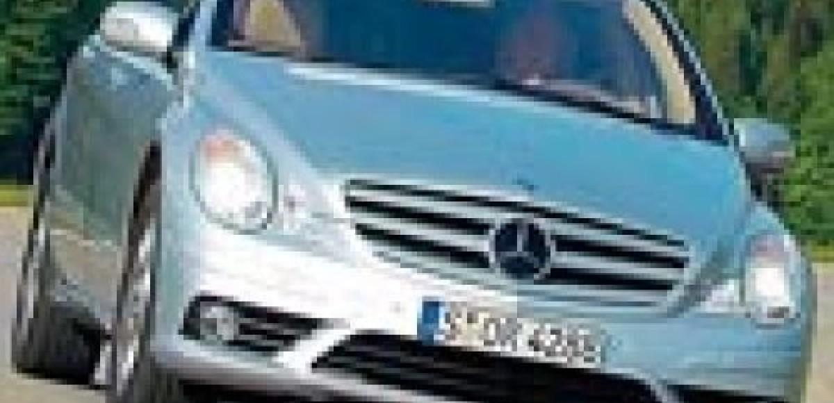 Mercedes-Benz R-class. Дарвиновский завет