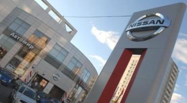 «Автомир», Москва. Главное предложение на покупку Nissan