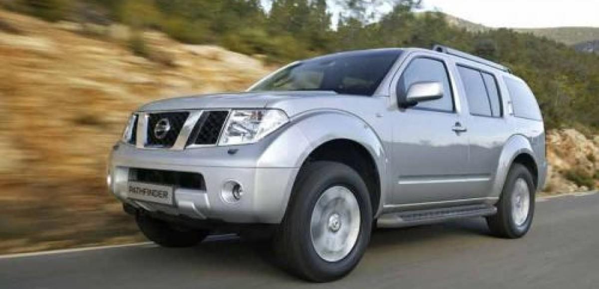 Nissan Pathfinder от 1 497 000 рублей