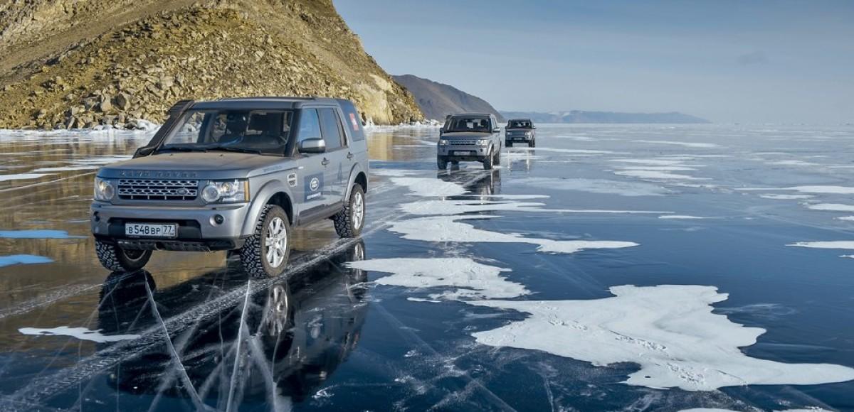 Песнь льда и просторов. Едем на Байкал на Land Rover.