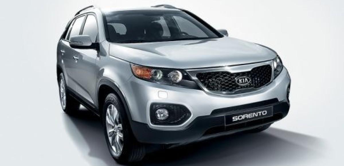 В сентябре в России начнутся продажи нового Kia Sorento
