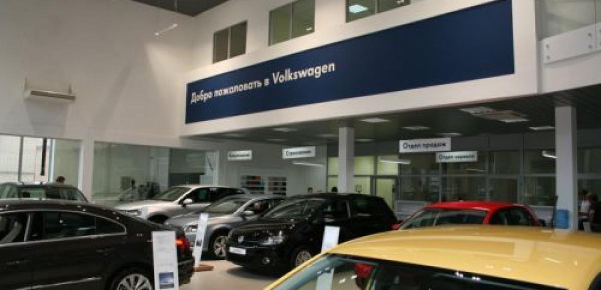 В Смоленске открылся автоцентр VW «Атлант-М Николаева»