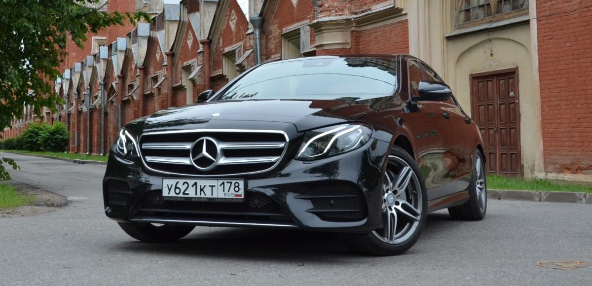 Mercedes-Benz E-Class. Самый-самый