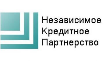 Группа компаний «Независимое Кредитное Партнерство» открыла новое направление деятельности