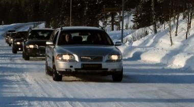Gislaved Nord Frost 5. Вне очереди