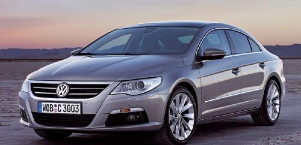 В России стартуют продажи Volkswagen Passat CC