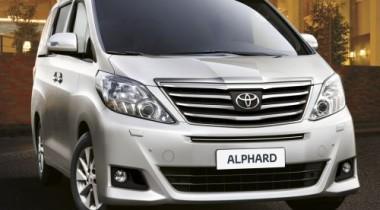 Минивэн Toyota Alphard выходит на российский рынок