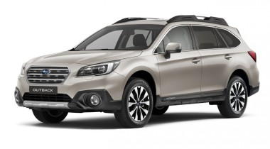 Обновленный Subaru Outback: от 2 499 900 рублей