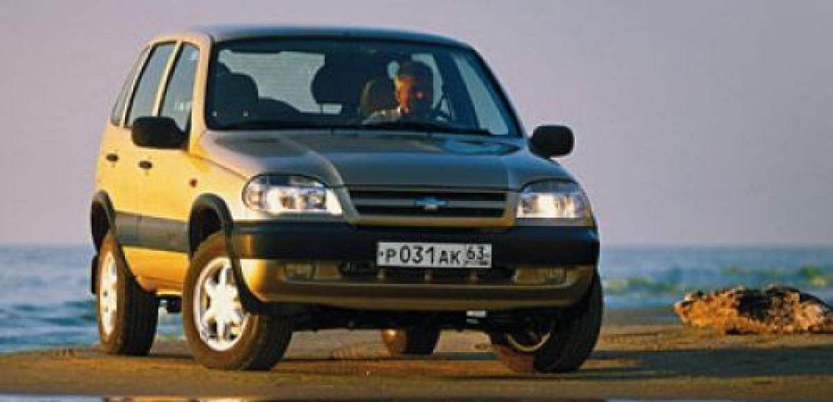 GM-АВТОВАЗ готовится к выпуску новой Chevrolet Niva