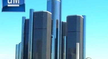 В Америке появилась новая компания – General Motors Company