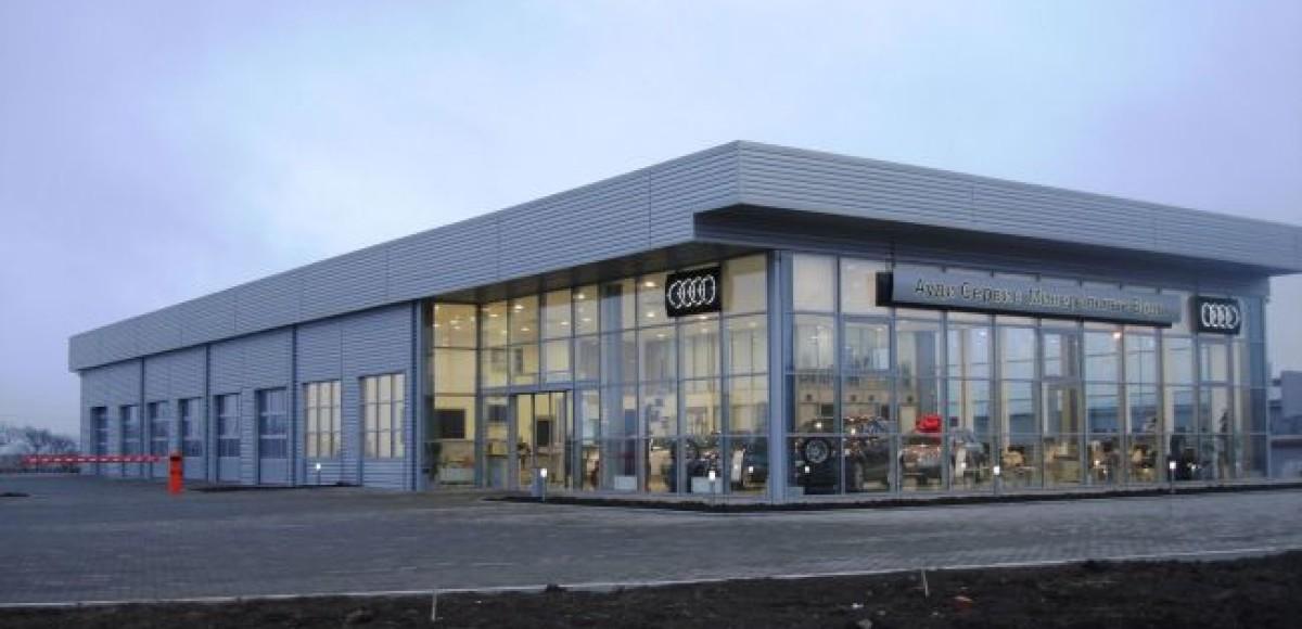Audi остается лидером в сфере послепродажного обслуживания в России