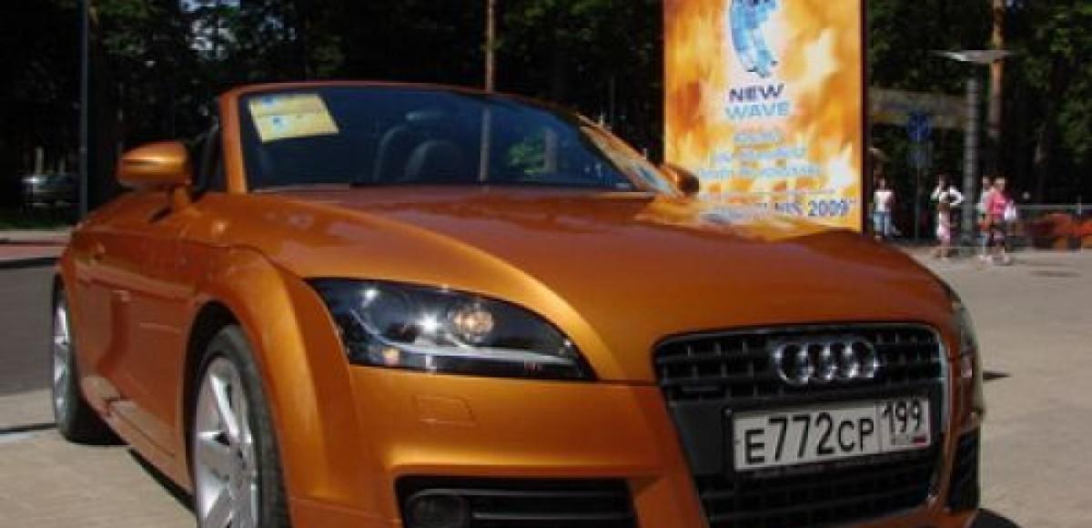 Audi выступает партнером «Новой волны» в Юрмале