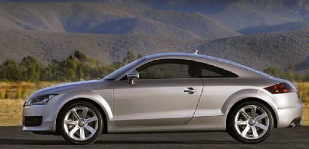 Дилер Audi дарит путевки в Мюнхен